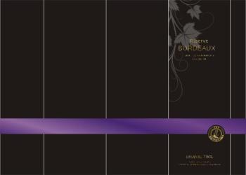 深圳红酒包装深圳酒标印刷红酒标图片