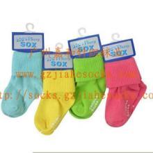 供应条子童袜全棉童袜精品童袜