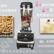 沈阳市供应五谷商用现磨豆浆机无渣图片