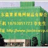 滨州绿色节能安全网,滨州建筑安全网,滨州绿色安全网