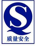 杭州健康安全网图片