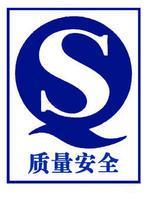 贵阳农产品质量安全网