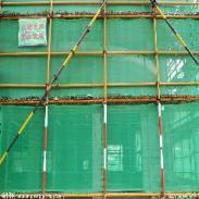 建筑工地远程监控安全网