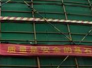 供应北京哪有建筑网防尘网密目网卖