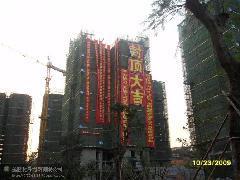 供应007建筑安全网批发