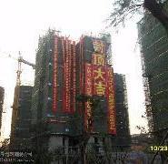 007建筑安全网批发图片