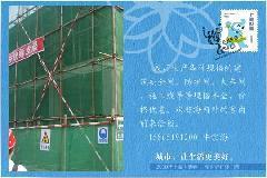 湖南长沙建筑安全网常德建筑安全网图片