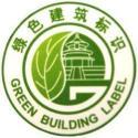 2012东北国际劳保用品展会即将开幕