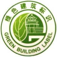 2012东北国际劳保用品展会即将开幕图片