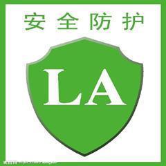 山东滨州龙宇绳网公司检测中心监制