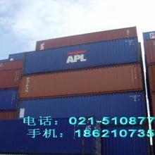 供应散货集装箱二手集装箱出售