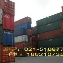供应提供散货集装箱二手集装箱