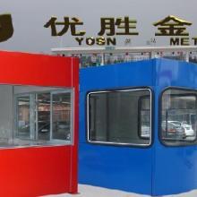 供应广东高速公路收费亭厂家提供标准不锈钢收费亭定制批发