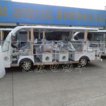 供应纯电动观光车纯电动车观光游览车图片