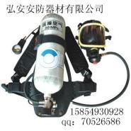 消防呼吸器图片