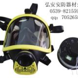 供应防毒面罩,防尘面罩,全面罩半面罩,全面罩材质,用途,价格防毒