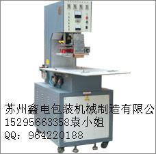供应金华塑料袋焊接机