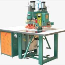 供应镇江pvc雨衣焊接热合机文具焊接热合机
