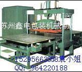 供应无锡塑料防尘网布高频热合焊接