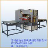 供应舟山高周波PVC折盒机器