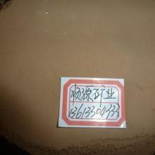 供应优质粘土,耐火粘土批发