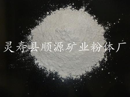 石灰石粉是什么
