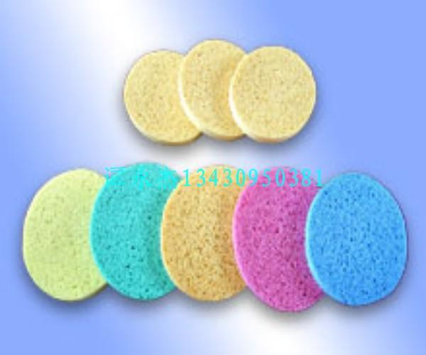 供应化妆棉