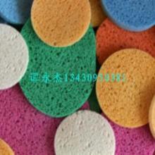 供应粉扑木浆棉