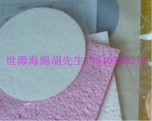 供应化妆棉批发