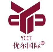深圳优尔国际咨询机构