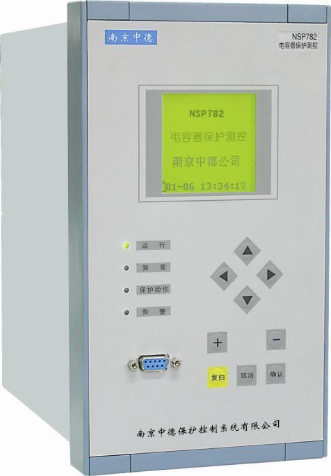 供应国电南瑞NSP784配电变压器保护及测控装置
