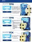 供应SEKO计量泵TPG600