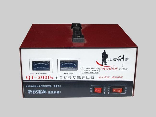 稳压器图片 稳压器样板图 稳压器教授无敌剑客QT1000 临...