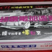 供应台湾原装CTI汽车节能节油加速器