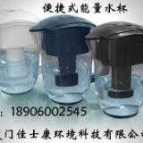专业生产OEM贴牌代加工供应便捷式多功能过滤水壶