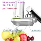 专业生产OEM代加工供应厨房用龙头配套款高能量活化净水器