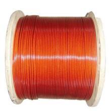 供应涂塑钢丝绳不锈钢吊绳