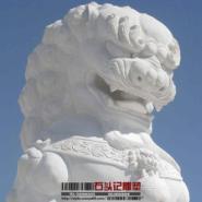 吕梁市汉白玉石狮雕塑/园林动物雕图片