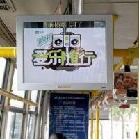 独家经营临沂公交车电视广告/临沂公交车广告1元起为你做广告
