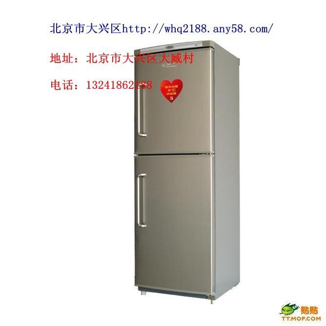 长岭冰箱维修电话_北京市阿里斯顿冰箱厂家_长岭阿里斯顿冰箱维修_一呼百应网