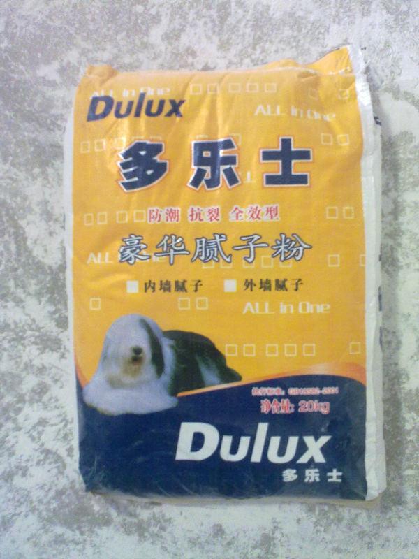 广西南宁名匠腻子粉有限公司生产多乐士腻子粉