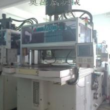 供应进口韩国120T立式圆盘注塑机