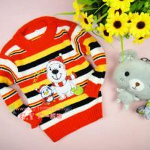 供应冬季儿童保暖衣服批发广州童装批发,广州保暖童装内衣批发厂家批发