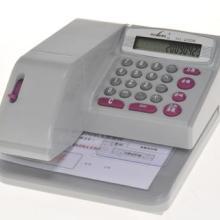 供应济南惠朗HL2006A支票打印机