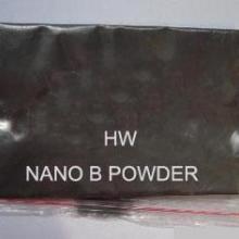 供应纳米硼粉