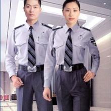 供应保安制服行政制服宾馆制服银行制服
