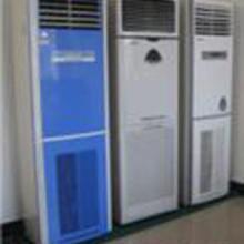 供应水空调无锡代理