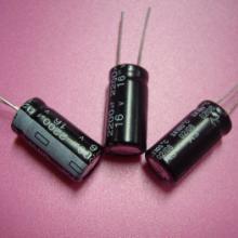供应安防产品电解电容
