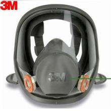 供应江门防护口罩面罩,江门劳保过滤口罩,江门防毒面罩防尘口罩面罩厂家批发