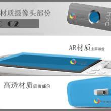 供应AR保护膜AR保护膜生产厂家AR保护膜价格以及图片批发